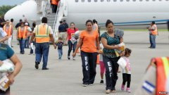AS IT IS 2014-07-16 Congress to Focus on US Border Crisis