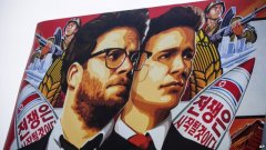 AS IT IS 2014-12-20 Sony Criticized for Cancelling The Interview